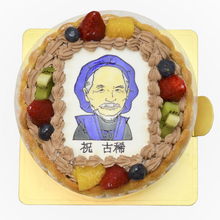 似顔絵ケーキ 古稀祝い