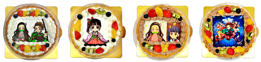 鬼滅の刃 キャラクターケーキ通販